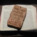 I racconti Bibblici non sono altro che copie dei racconti Mesopotamici