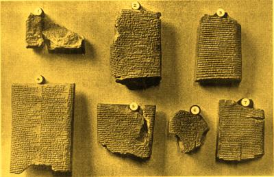 le sette tavolette dell'enuma elish